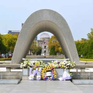 Memorial & Dome